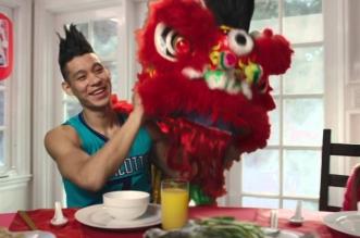 Stephen Curry, James Harden et Jeremy Lin dans la publicité de la NBA pour le nouvel an chinois