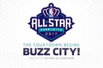 All Star Game 2017 nba Charlotte