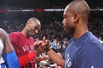 Kobe Bryant et Dwyane Wade