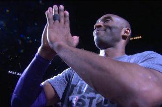 La superbe vidéo hommage des Spurs à Kobe Bryant