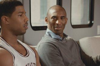 Kobe Bryant dans la dernière pub Apple avec Michael B. Jordan