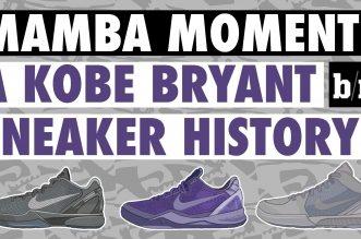 L'histoire animée des chaussures de Kobe Bryant