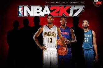 Team NBA 2K7