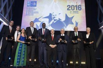 Hall of Fame FIBA