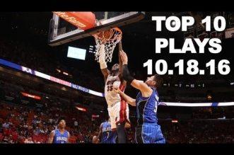 Top 10 : le buzzer fou de Dion Waiters, LeBron James et Blake Griffin s'envolent